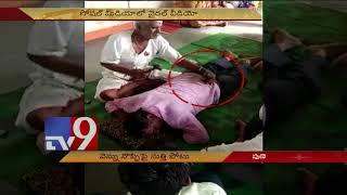 Strange treatment for back pain in Pune ! - TV9