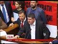 Закон, що дозволив Юрію Луценко зайняти посаду, сьогодні таки ухвалили