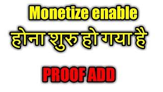 Good news Monetize enable ho gaya    Monetize are enable    Tech with subhash