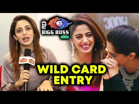 Neha Pendse Talks On Her WILD CARD ENTRY | EXCLUSIVE INTERVIEW | Bigg Boss 12 thumbnail