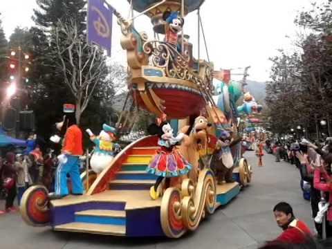 旅遊科 ---- 香港迪士尼樂園