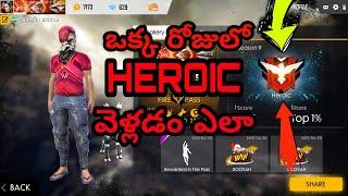 HEROICE in one day season 9 // road to heroic in one day season 9 // full highlight తెలుగులో