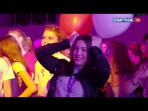 Торжественная церемония открытия II смены во Всероссийском Детском Центре «Смена»