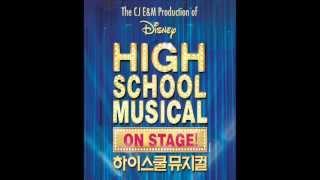 [AUDIO/DL] 우리의 시작을 (Start Of Something New) - Ryeowook & Luna