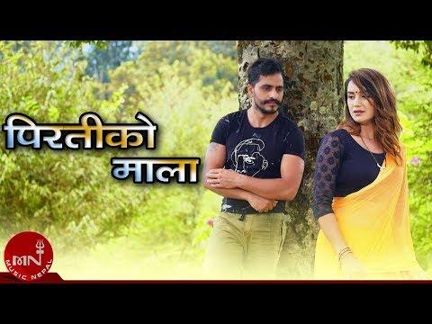 New Nepali Lok Dohori Song 2075   Piratiko Mala - Puskal Sharma & Anusha Chhetri Ft. Sarika & Bimal