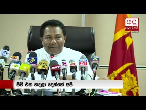 SLFP stance is govt should not go for referendum on 20A - SB