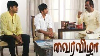 Vairaviazha (Kavignar Vairamuthu's Birthday Special) (13/07/2014) - Thanthi TV