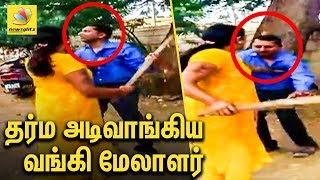 Lady beats a bank manager in Karnataka | Latest Tamil News