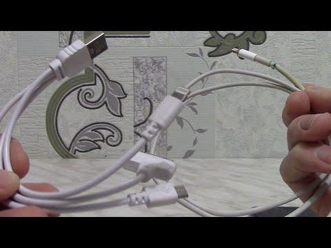Лопнул и порвался провод для зарядки Айфона. Где купить провод Айфона и сколько он стоит.