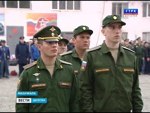 Первых новобранцев из Дагестана проводили в армию   17.04.19 г