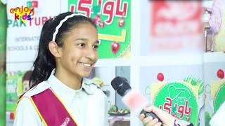 Bawarchi Bachay School Season 1 | Episode 18  | Round 2 | Kar Ky Dekhao