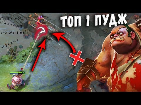 видео: СПАМЕР ПУДЖА на 7000 ММР! qupe - pudge only dota 2!