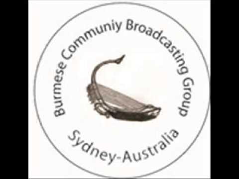 Burmese Radio BCBG, 9th June 2013 Radio News