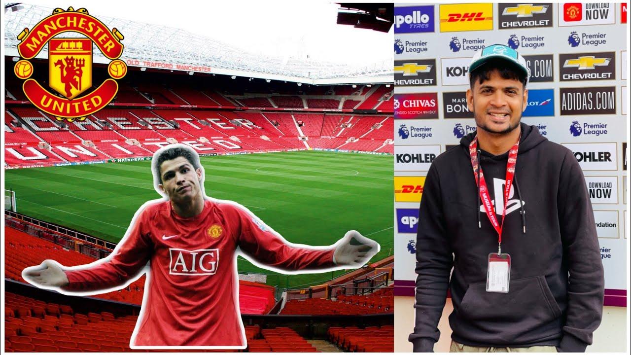 Manchester United ,Liverpool Clubകളുടെ Stadium കാണാം 😍...