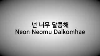 Good-Night Kiss (Hyosung) Lyric Video