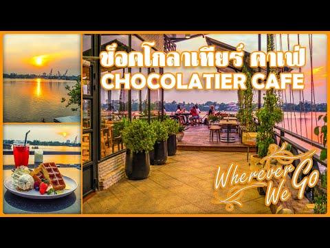 [ENG SUB]:CHOCOLATIER CAFE RAMA 3 | ช็อคโกลาเทียร์ คาเฟ่ พระราม 3 | คาเฟ่ลับริมน้ำเจ้าพระยา|BANGKOK