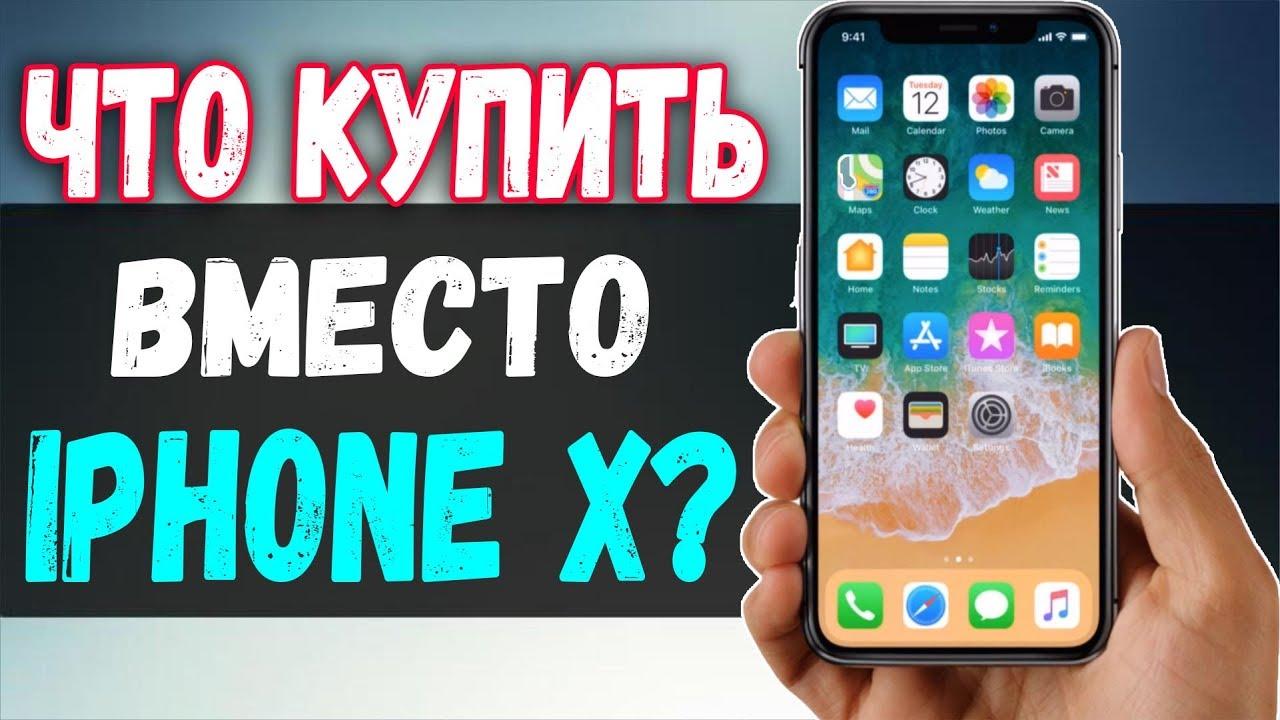 5 июн 2018. Каким будет iphone se 2?. Рассказали все имеющиеся подробности. Согласно многочисленным утечкам, в 2018 году компания apple.