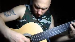 Музыка для души.Гитара.