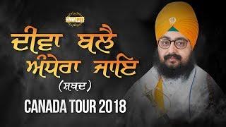 7 June 2018 - Diva Bale Andhera Jaye - Toronto - Canada