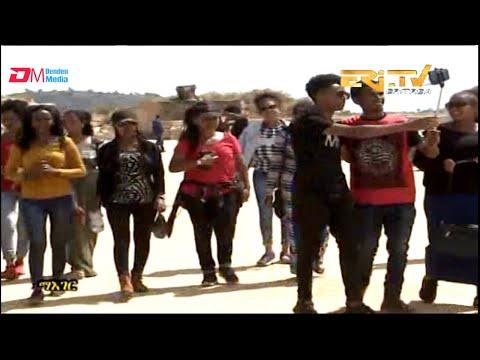 ERi-TV ማእገር: ምርኣይ ምእማን እዩ  - DeqeAmhare youth visit development projects