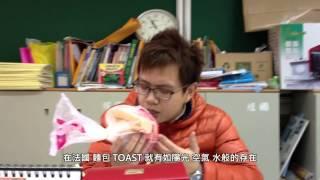 KYF Magic  小蔣國中最新魔術:吐司變麵包