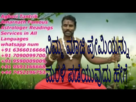 KILLING ENEMYT FOR MUTH KARNI MARAN MANTRA from YouTube · Duration:  1 minutes 44 seconds