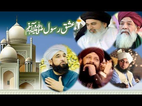 Ishq E Rasool ﷺ