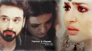 Takbeer & Khawar