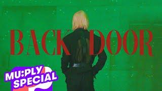 Download Lagu Stray Kids Back Door Teaser  MP3