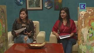 Ke Aaja Ghar Mai - 25 February 2018