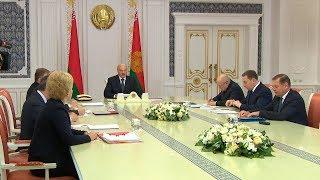 Лукашенко: зарплата в банках должна соответствовать уровню зарплат в стране