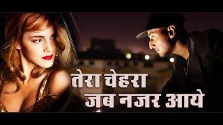 Karan Nawani   Bheegi Bheegi Raaton Mein / Tera Chehra Mashup - Sunil Bhati I Adnan Sami