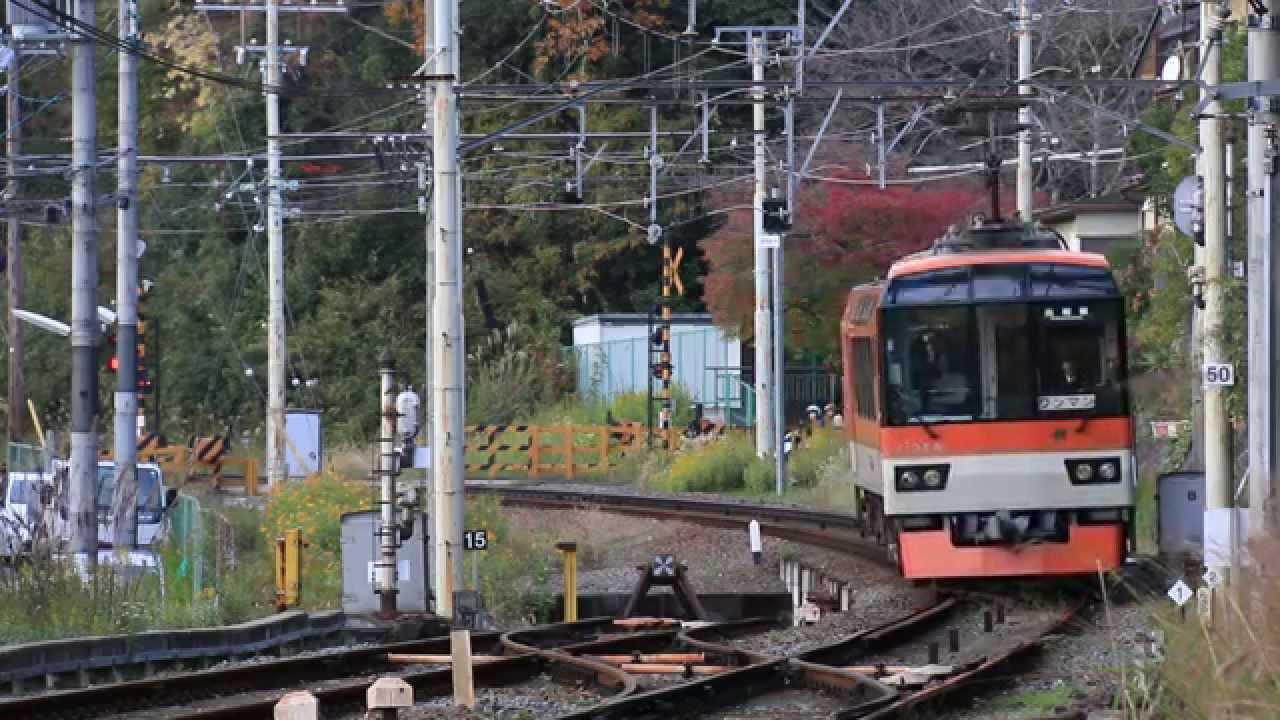 叡山電鉄 鞍馬線 二軒茶屋駅の90...
