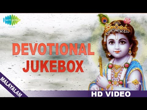 Malayalam Devotional Jukebox Hd Temple Songs Swamy Ayyappan K J Yesudas P Leela