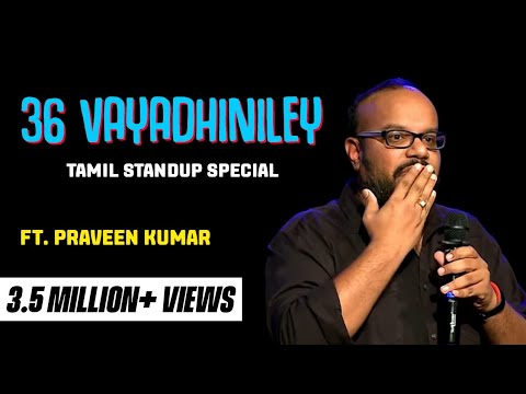 Tamil Stand-up Comedy Full Show | Praveen Kumar | 36 Vayadhiniley