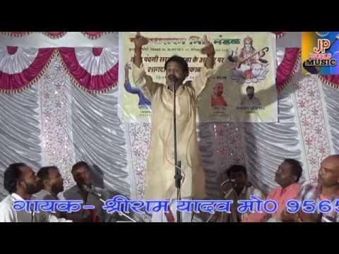 डाकू जग्गा सिंह @ Superhit Biraha @ Singer Shriram Yadav