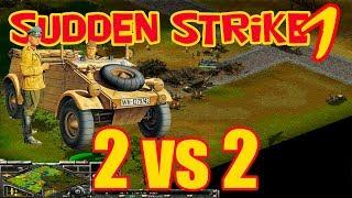 Игра стратегия Противостояние 3 про Вторую Мировую войну по сети 2 vs 2 [WW2 strategy Sudden Strike]
