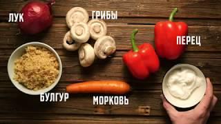 Фаршированные перцы. Рецепт Kenwood Cooking Chef
