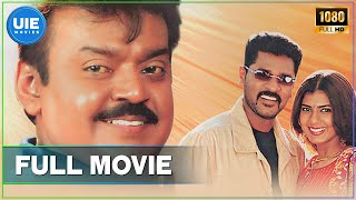 Engal Anna | Tamil Full Movie |  Vijayakanth | Prabhu Deva | Pandiarajan | Vadivelu