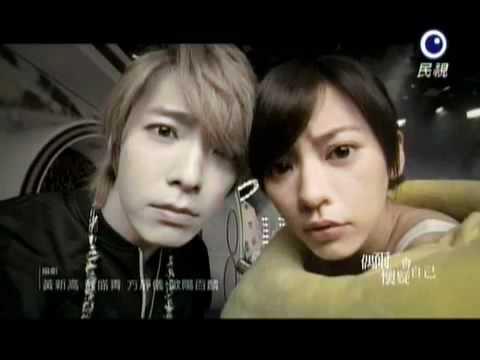 Skip beat drama opening- Extravagant S.O.L.O.(OST by Super Junior_M)_Extravagant Challenge