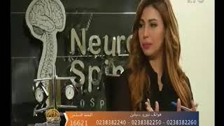 برنامج صحتك مع نيوروسباين | لقاء مع د. أ د. محمد صلاح الدين حول زراعة الشعر 7-11-2017