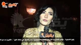 يقين | الفنانة كريمان مهدي : استعد لتصوير مسلسل خليجى بعنوان