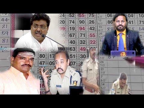 Police Vibhag Ko Apradh Rokne Mb Patil Ki Cheatavani..!Operation Matka Chiti- Episode 1- Haq Ki Awaz