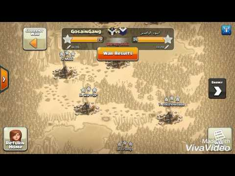 Tips To Get Easy War Match In Clash Of Clans | Mathematically Proved | How To Get Easy War Opponent
