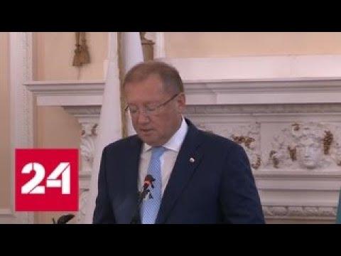 Пресс-конференция посла России в Великобритании Александра Яковенко - Россия 24