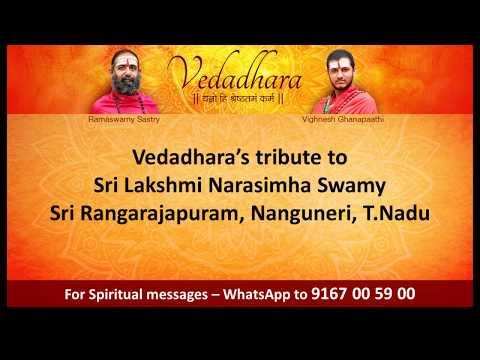 Sri Narasimha Shodasha Bahu Stotra