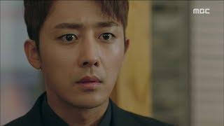 [My Secret Terrius] EP16 Joe Tae-gwan appears to kill Son Ho-joon, 내 뒤에 테리우스20181018