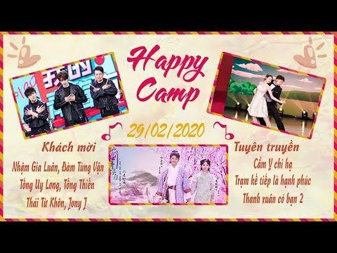 【Vietsub】Happy Camp 29/02 | Nhậm Gia Luân, Đàm Tùng Vận, Tống Uy Long,Thái Từ Khôn, Jony J