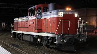 奥羽本線 DE10形 単9648レ 弘前駅発車 2018年11月3日