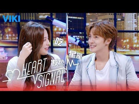 Heart Signal  EP1  Darren Chen Flirting Eng Sub